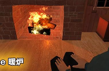 fireplace00