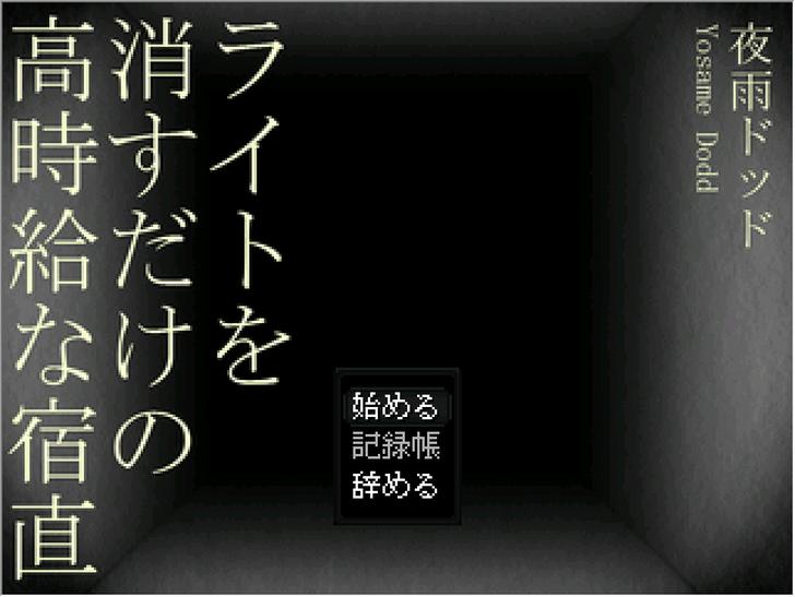 image20150819004444007