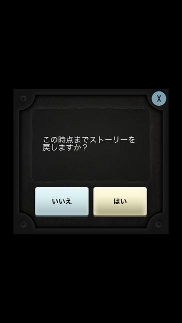 image201509012259223