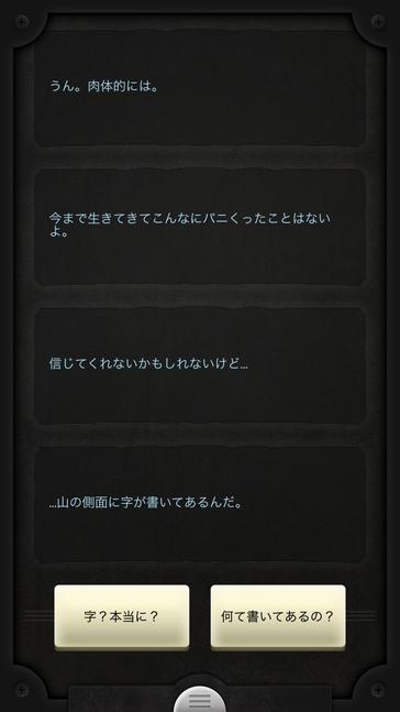 image201509012259224
