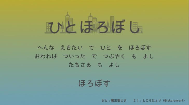 イメージ70898