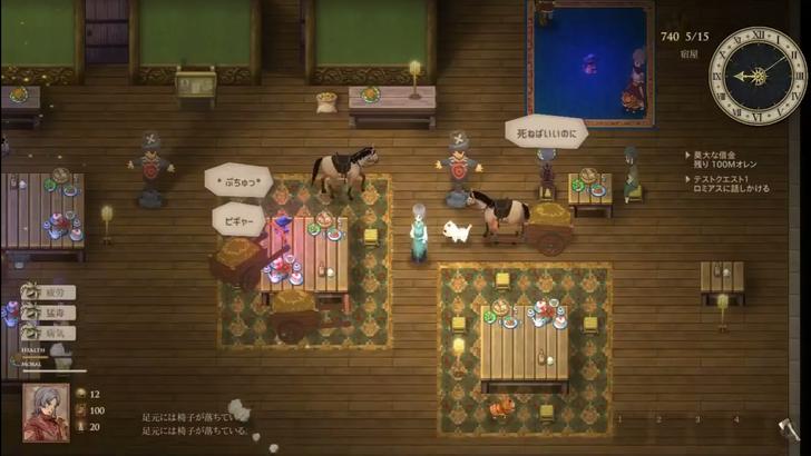 フリー ゲーム 恋愛 シミュレーション