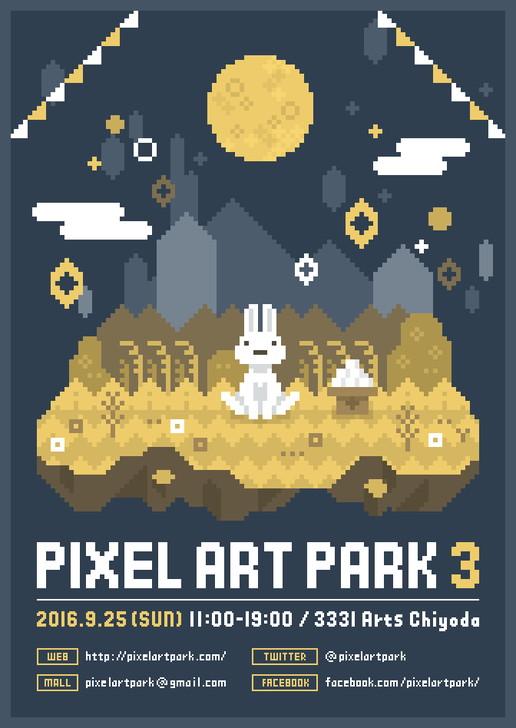 Pixel Art Park 3