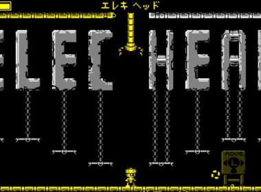 ELEC HEAD