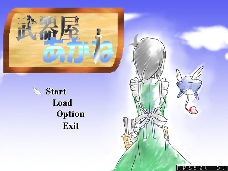 フリーゲームシミュレーション
