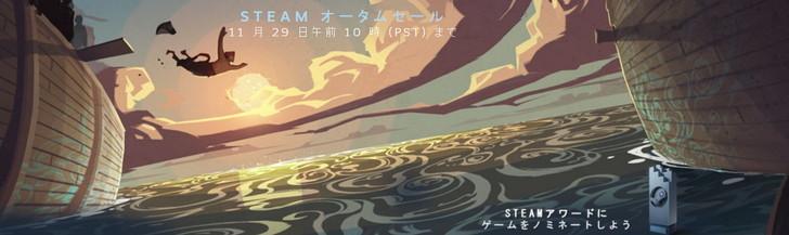 Steam おすすめ 名作 ゲーム