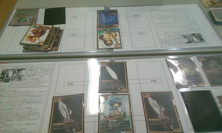 自作トレーディングカードゲームで遊ぶ会