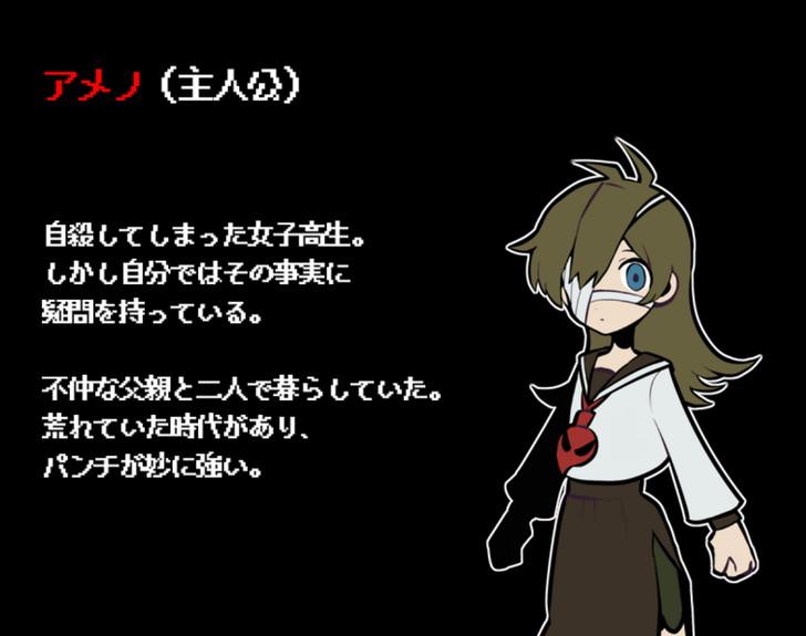 制作中のフリーゲームADV/RPG『ジュールホラーワールド』 自殺し ...