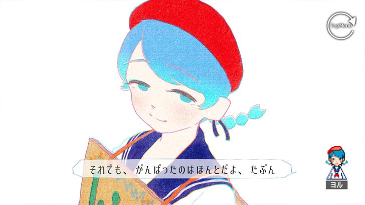 ghostpia3-3