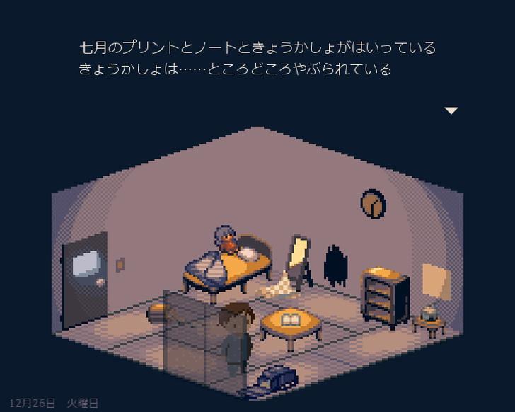 image3[1]