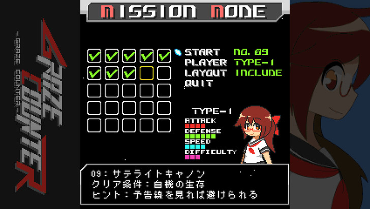 gc-mission-1