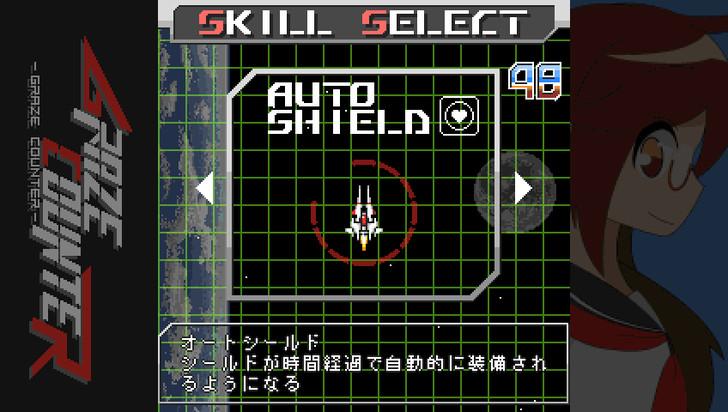 gc-skill