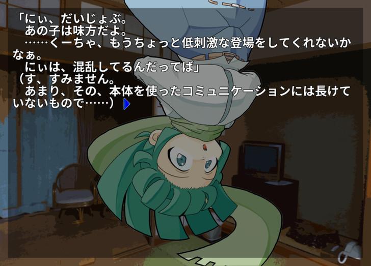 mushinome-1