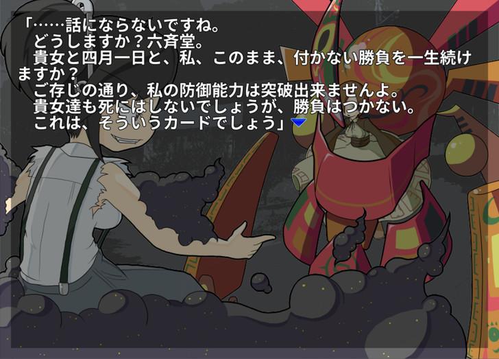 mushinome-2