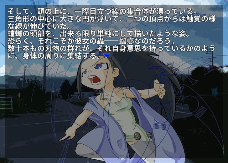 mushinome-3