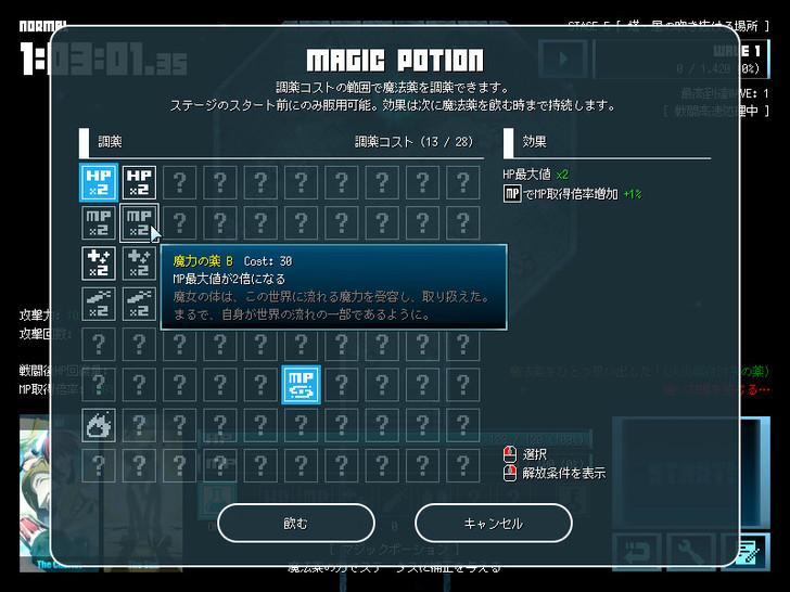 mpd-2