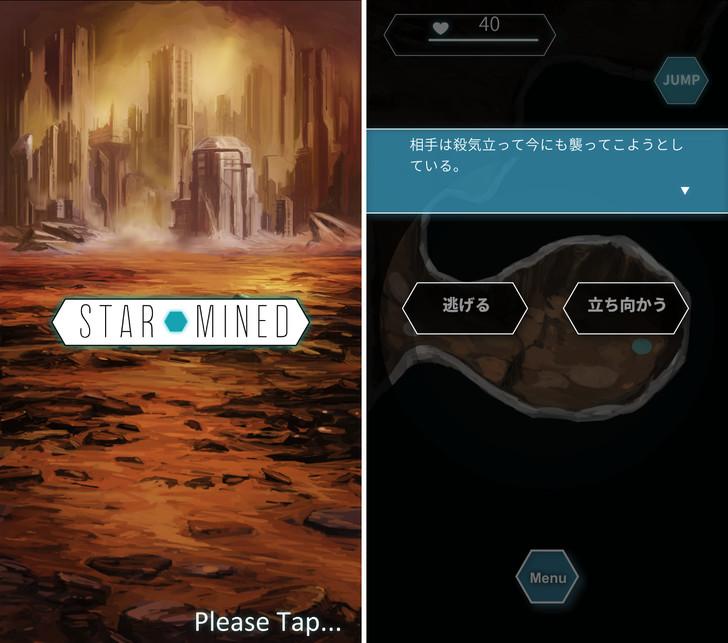 starmined-1