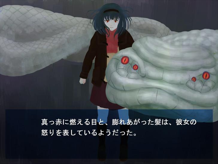 yukiko-no-kuni-event-cg-1