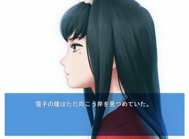 yukiko-no-kuni-eyecatch