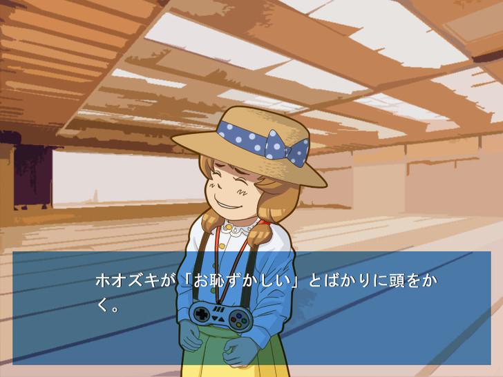 yukiko-no-kuni-hoozuki