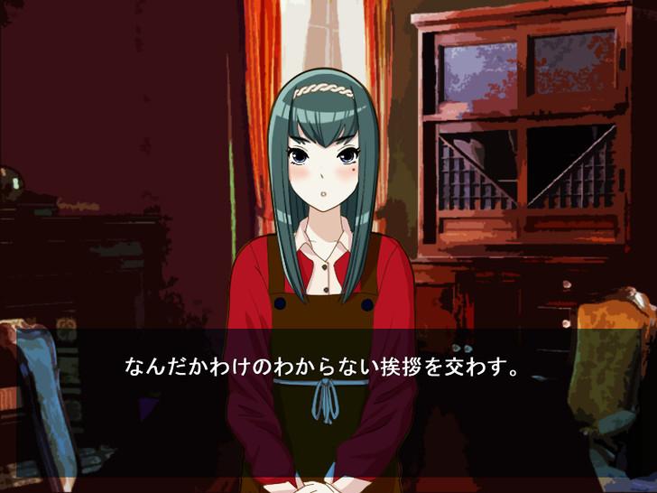 yukiko-no-kuni-yukiko-2