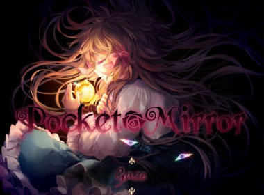 pocket-mirror-1