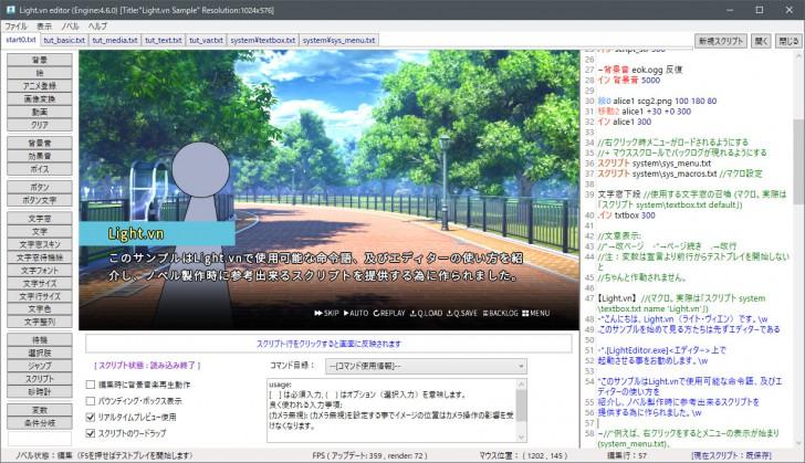 light.vn-editor