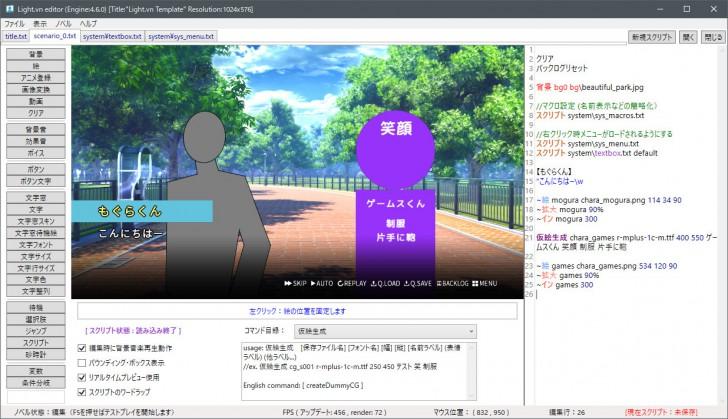 light.vn-editor-dummy-image