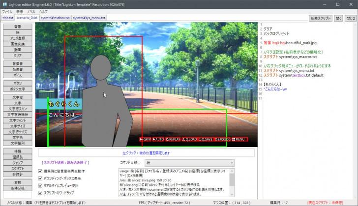 light.vn-editor-image-insert