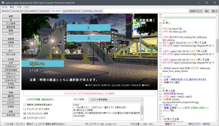 light.vn-editor-test-play