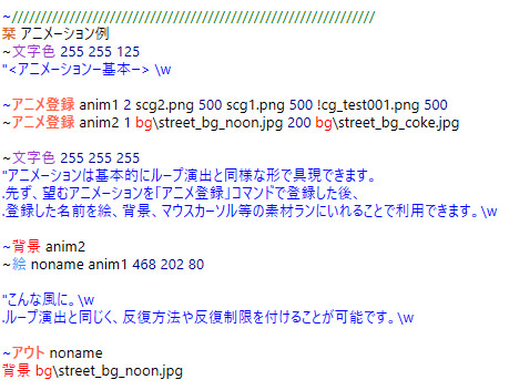 light.vn-script