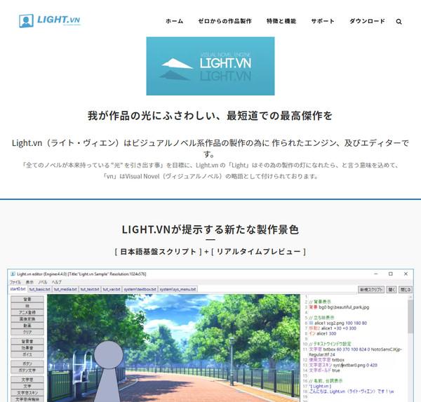 light.vn-web