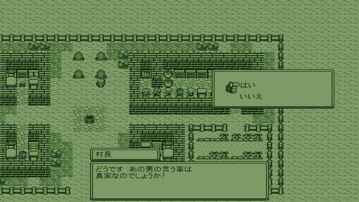 artifact-adventure-gaiden-1
