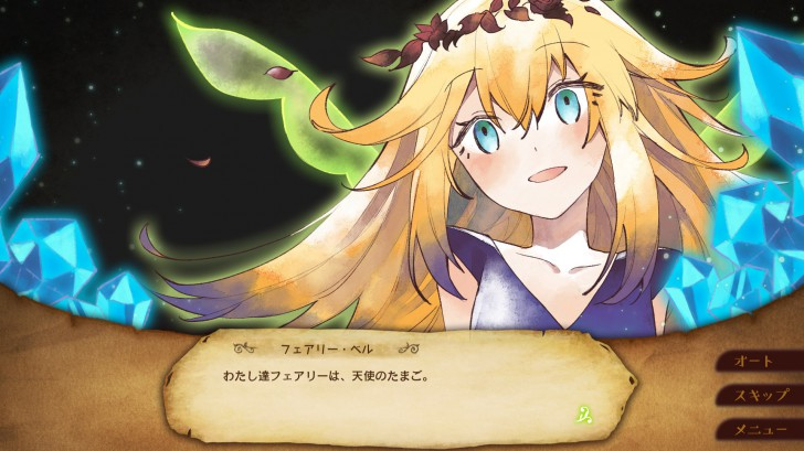 fairy-bell-2