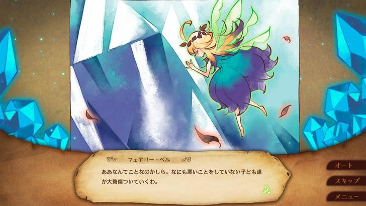 fairybell-1