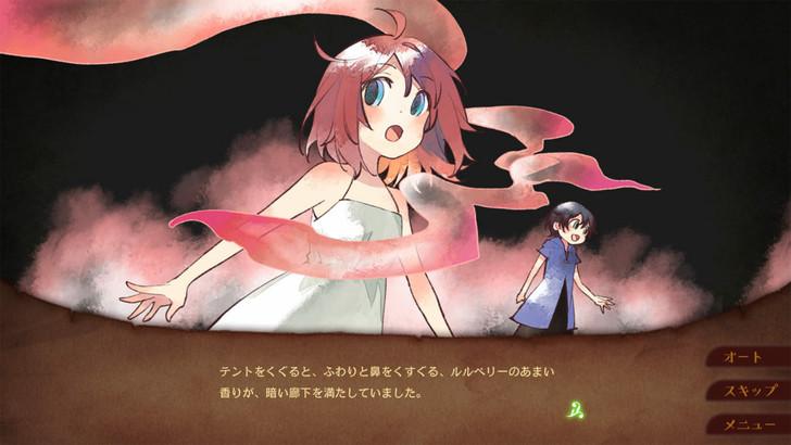 fairybell-2