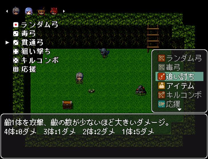 karuena-skill-setting