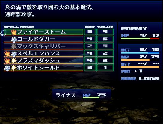 element-zero-command