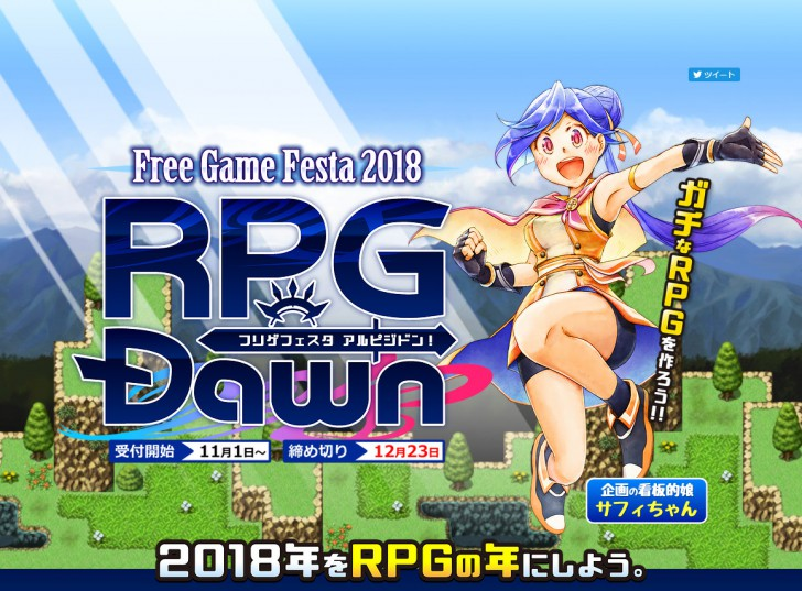 rpg-dawn