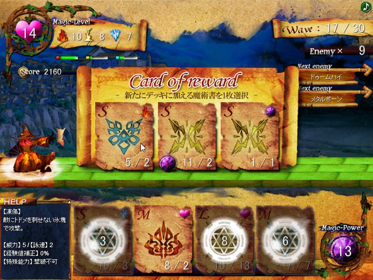 warlock-card-2
