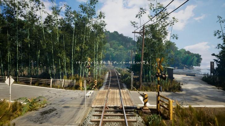 nostalgic-train-2
