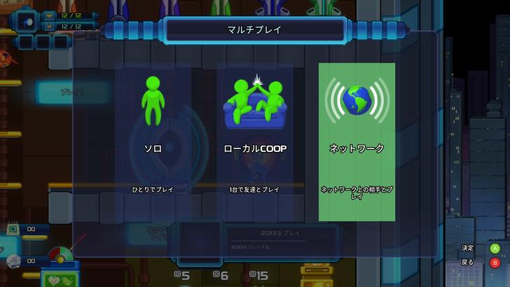 20xx-console-5