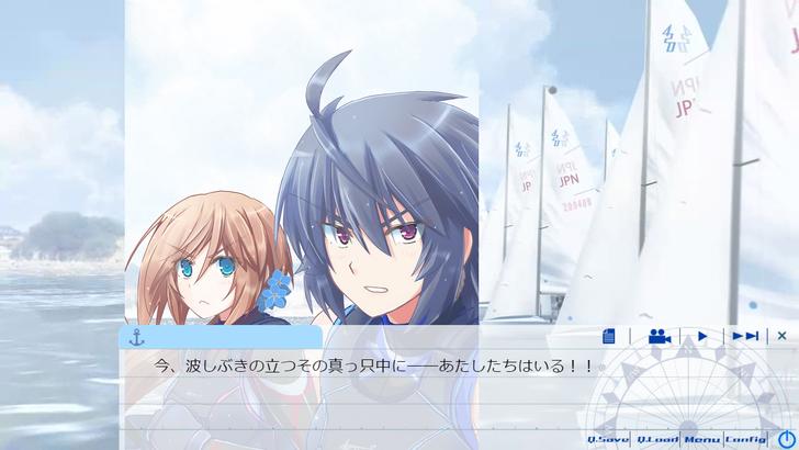 natsuiro-sail-trim