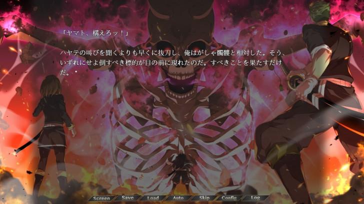 blazing-soul-hakusen-3