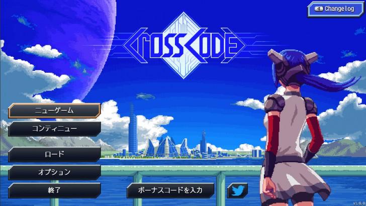 cross-code-final-release-1