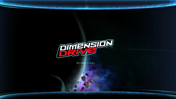 dimension-drive-1