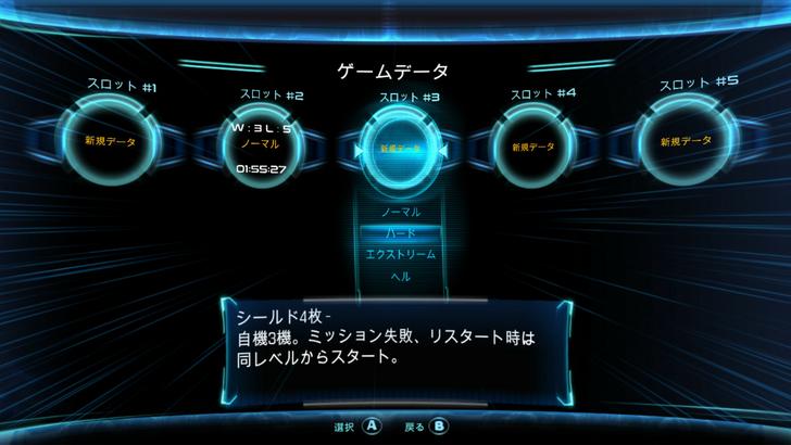 dimension-drive-12