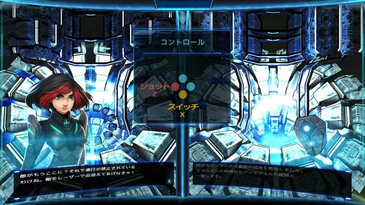 dimension-drive-4