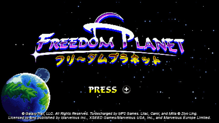 freedom-planet-1