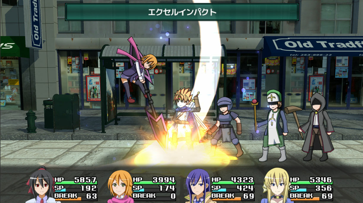 murasame-sb-android-1